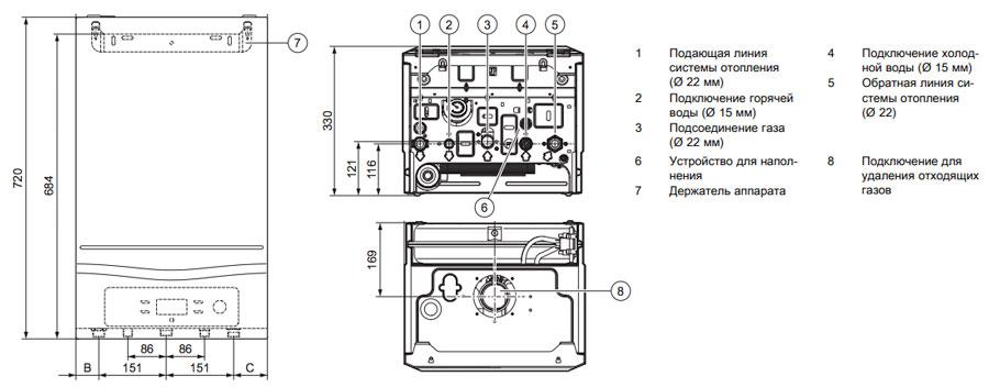 Vaillant TurboFIT VUW 242/5-2